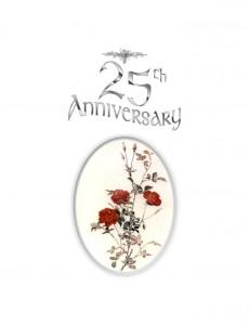greeting_25th